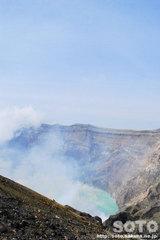 阿蘇中岳(噴火口2)