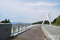 桑鶴橋(1)