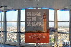 ポートタワー(3)
