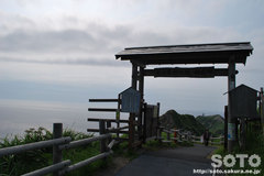 神威岬 入口