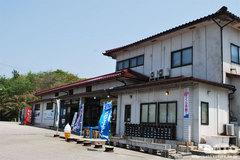 巌門(売店)