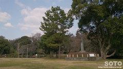 八景水谷公園(2)