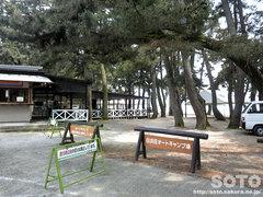 白浜荘オートキャンプ場(1)