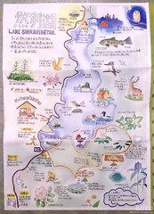 然別湖周辺地図