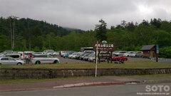 旭岳公営駐車場