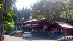 岳間渓谷(1)