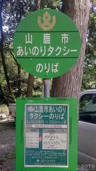 岳間渓谷(5)