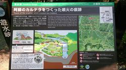 遊水峡(1)