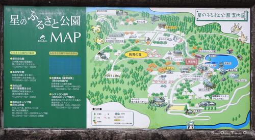 星のふるさと公園MAP