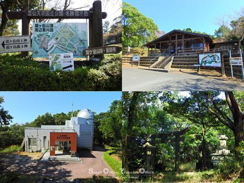 龍ヶ岳山頂公園
