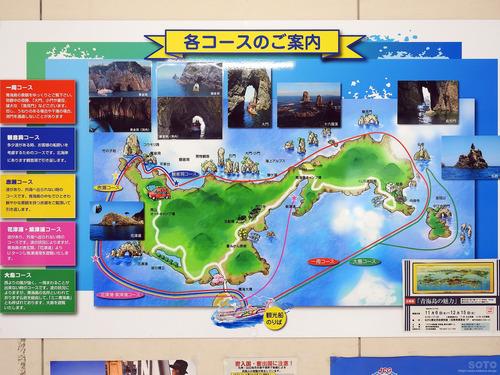 青海島一周(案内板)