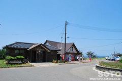 十六羅漢岩(お食事&売店)