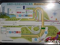 淡路ハイウェイオアシス(案内図)