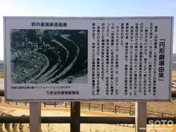 道の駅うきは(3)