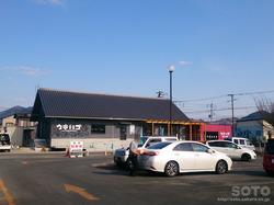 道の駅うきは(1)