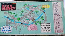長湯温泉(観光マップ)