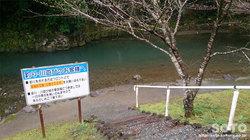 佐俣の湯(2)