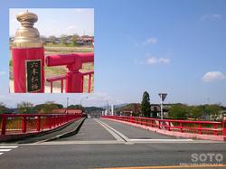 おおとう桜街道(六本松橋)