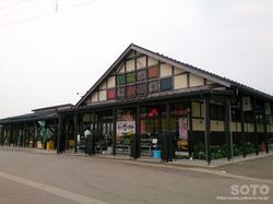 道の駅 砺波