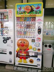 道の駅 富士見の自販機