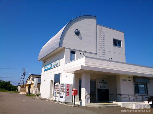 道の駅おだいとう(1)