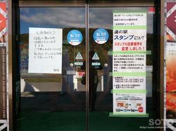 道の駅 フォーレスト276大滝(2)