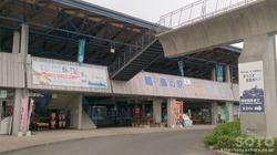 うしぶか海彩館(1)