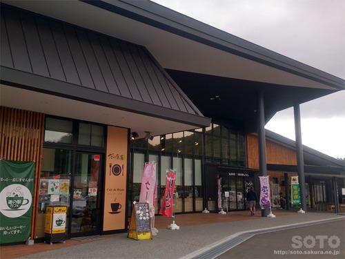 道の駅 伊達の郷りょうぜん(2)