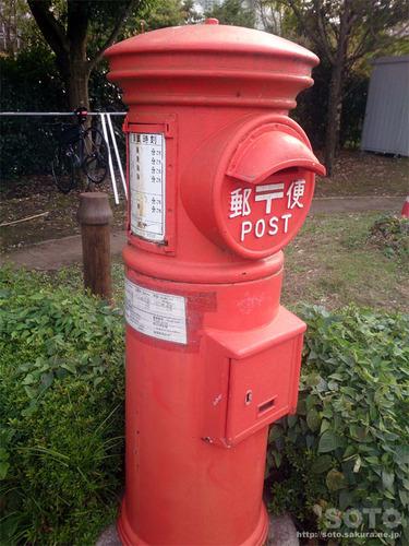 ろまんちっく村(ポスト)