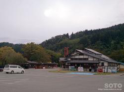 道の駅【白鷹ヤナ公園】
