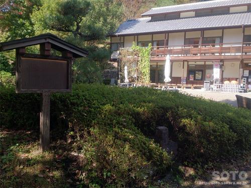 道の駅 霊山たけやま(1)