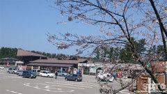 道の駅【鳥海】