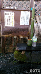 道の駅たちばなの竹炭水