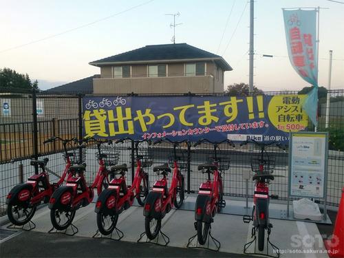 道の駅 いちかわ(3)