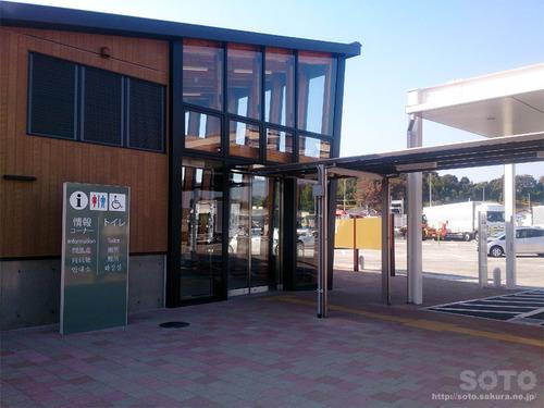 道の駅 いちかわ(5)