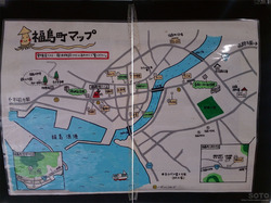福島町マップ