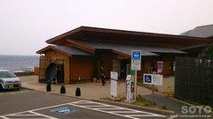 すず塩田村(道の駅)