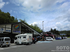 道の駅『こさか七滝』