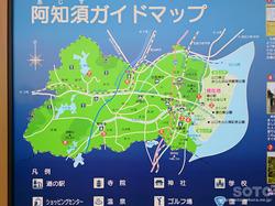 阿知須ガイドマップ