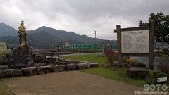 道の駅【きんぽう木花館】