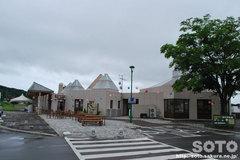 道の駅『ステラ☆ほんべつ』