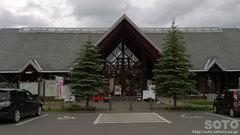 道の駅ハウスヤルビ奈井江