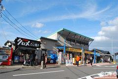 道の駅【佐賀関】