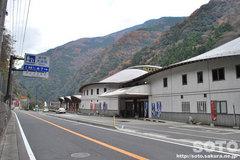 道の駅『大歩危』