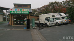 道の駅【川口・あんぎょう】JA直売所