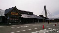 道の駅【氷見】