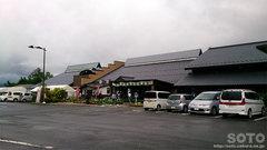 道の駅【遠野風の丘】