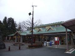 道の駅『高千穂』
