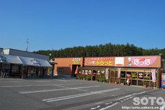 道の駅『鳥海』ラーメン屋