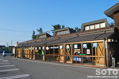 道の駅『鳥海』魚屋